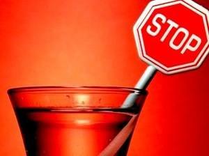 Состояния алкогольного опьянения